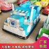 成都步行街上一辆辆发光碰碰車儿童电动玩具车备受欢迎