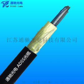 ADSS架空光缆24芯500档距生产厂家宿迁