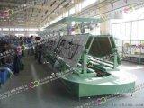 中山线束装配线,珠海线束生产线,广州线束自动流水线