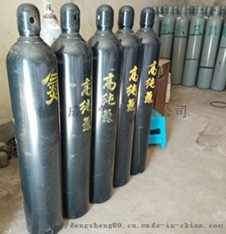 杭州提供食品级氮气增加食品包装强度氮气钢瓶10升