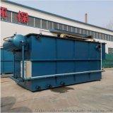 屠宰污水/含油污水處理設備 竹源定制氣浮機