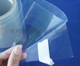 优模切加工,惠州市保护膜切加工,惠州泡棉缓冲垫