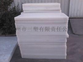 聚丙烯超厚板材