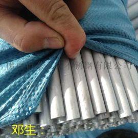 酸洗面304不锈钢无缝管,广州不锈钢无缝管经销商