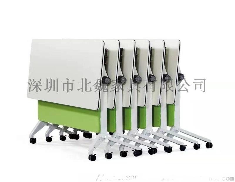 深圳ZDZ001培训会议桌椅组合长条桌