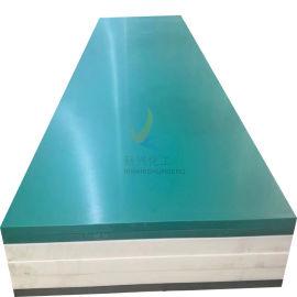高分子聚乙烯板UPE超高分子量聚乙烯板材厂家直供