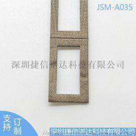 JSM-A035导电泡棉