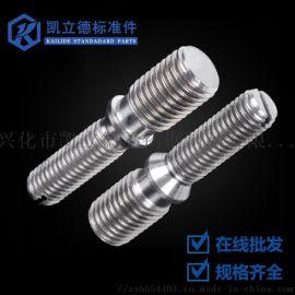 不锈钢机加工件定制304不锈钢变径双头螺栓
