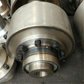 250/220制动轮联轴器 起重机传动齿式联轴器