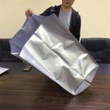 定製大型鋁箔防潮真空袋 ESD防靜電鋁塑膜立體袋
