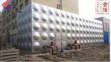 山東濟寧不鏽鋼焊接水箱廠家介紹