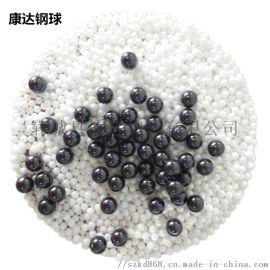 厂家直销1.5-25.4mm黑色氮化硅陶瓷轴承球
