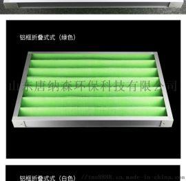 效率F5F6F7F8F9折叠式板式中效过滤器厂家