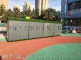 幼儿园攀爬架碳化积木 组合荡桥滑梯涂鸦储物柜
