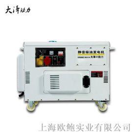 10kw三相柴油静音式发电机