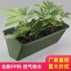 植物牆花盆容器垂直立體綠化壁掛組合種植盒塑料