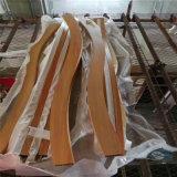 背景墙山峰形状铝方管 铝合金焊接造型铝方管