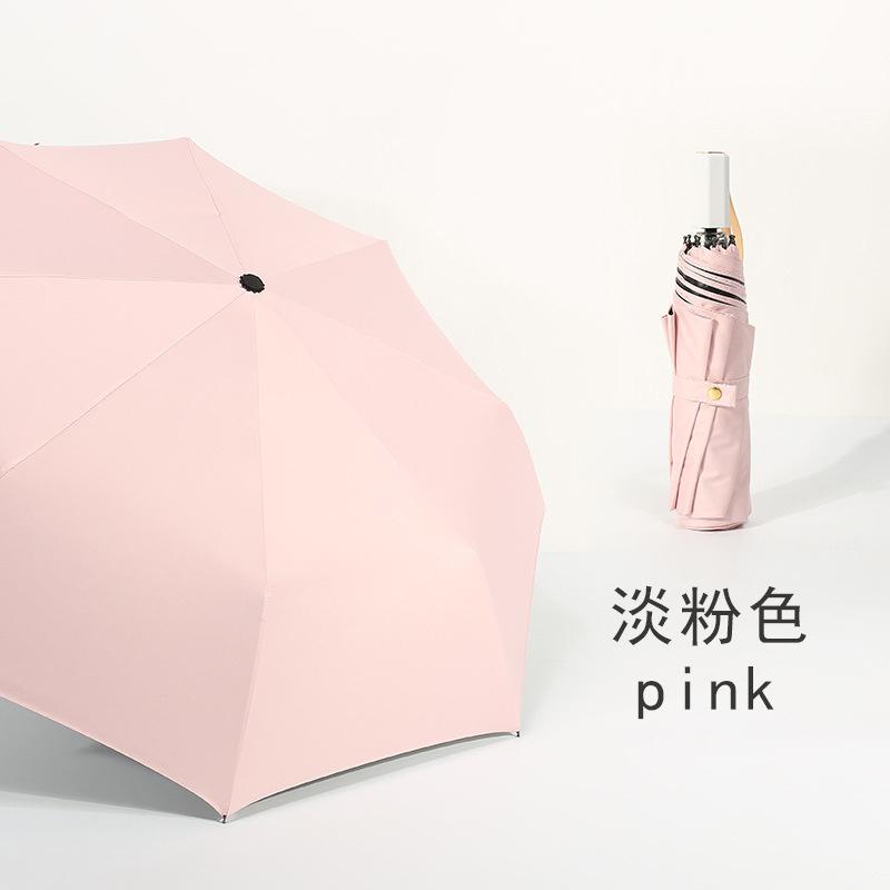 三折伞纯色,商务广告伞定制,礼品伞免费印logo