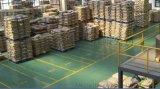 長沙聚合物防水灰漿 防凍劑 湖南耐酸鹼防水砂漿