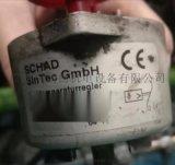 SCHAD感測器1745 2 1111 310