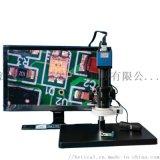 XDC-10A-820HD型高速高清電子顯微鏡