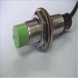 DTNE9m3-3PK-F耐高溫光電開關