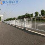 道路护栏公路隔离栏交通设施城市防撞护栏