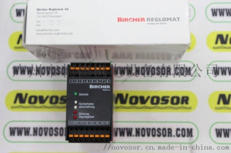 BIRCHER继PROLOOP2 262596D
