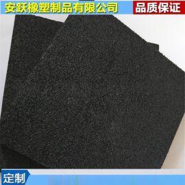 聚乙烯塑料泡沫板 EPDM橡胶棒 自粘腻子片