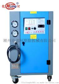 工业冷水机 水冷式箱体制冷机 注塑水温降温机