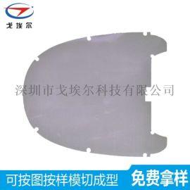 深圳戈埃尔导热硅胶来图定制