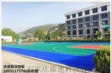 青岛塑料悬浮地板厂家供应免费咨询
