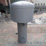 污水处理排气通气帽 弯管型通气帽 实体厂家