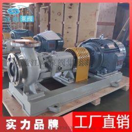 江南JIH65-50-160单级耐腐蚀不锈钢离心泵
