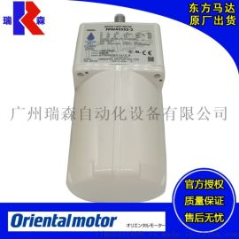 东方防尘•防水电机3C认证FPW425S2-5