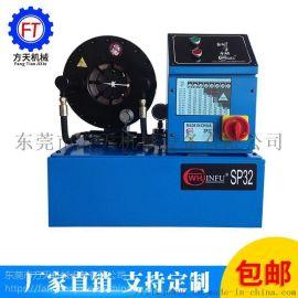 高压石油钻探胶管扣压机 油管锁管机