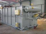 潍坊优隆环保溶气气浮机,气浮设备