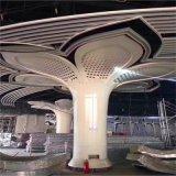 圆弧造型包柱铝板特点 艺术3d铝板包柱