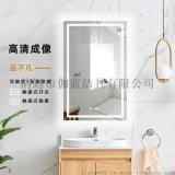 衛生間防霧智慧鏡智慧藍牙浴室鏡