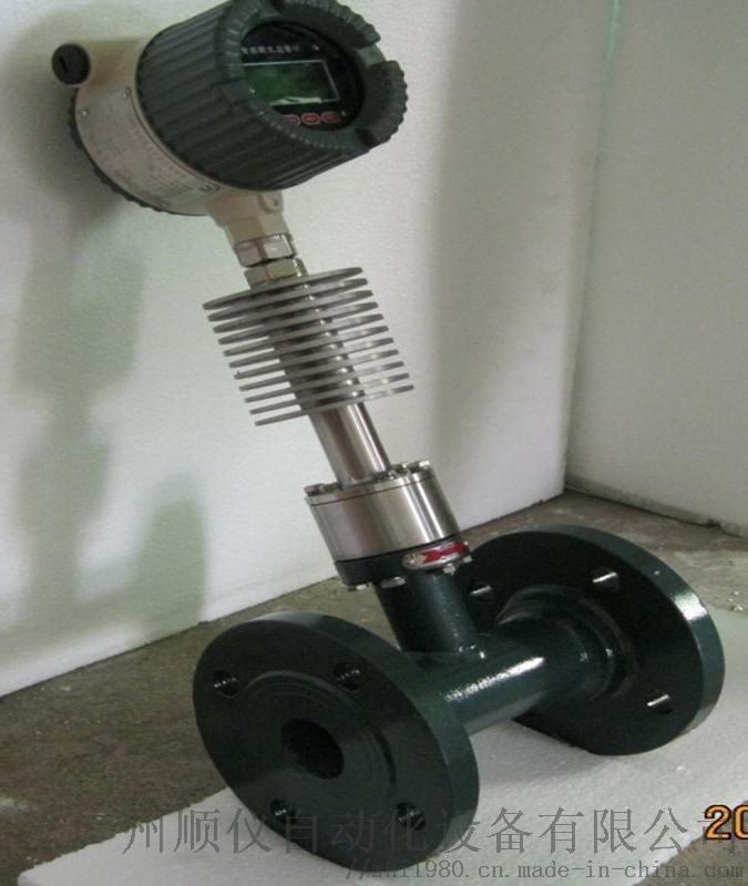 导热油流量计|RTK导热油流量计|染厂重油热量计