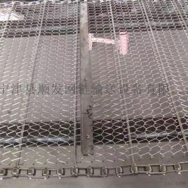 耐高温不锈钢网带供应厂家 顺发