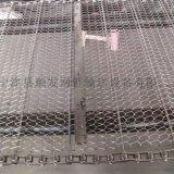 耐高溫不鏽鋼網帶供應廠家 順發