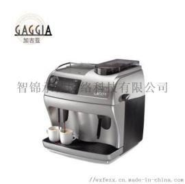 Gaggia客服加吉亚咖啡机售后维修电话