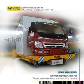 汽车重载转运平板车电动工业平台车车间轨道转运车
