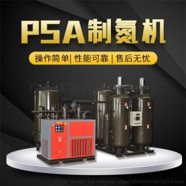 PSA工业制氮机不得不知的  性能优点