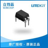 LTV-817X-A光宝光耦