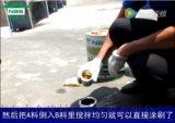 广州911聚氨酯防水涂料厂家 耐博仕