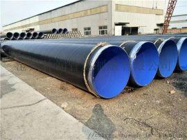 TPEP钢管,内熔结环氧复合钢管