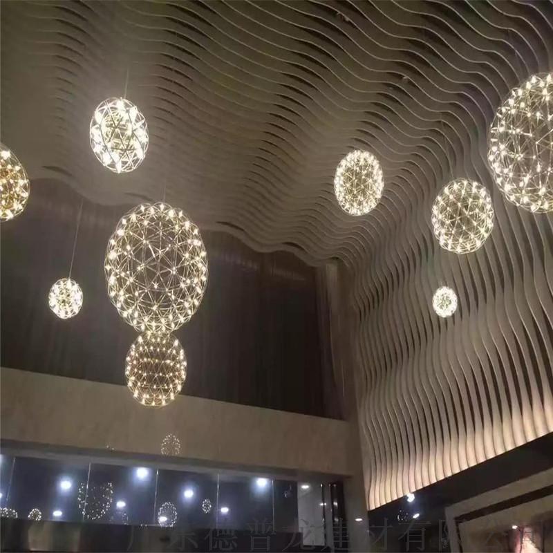 酒店铝方通吊顶,波浪形吊顶铝方通,铝方通厂家定做