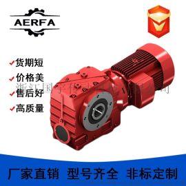 厂家直销S系列涡轮蜗杆减速机自锁减速器